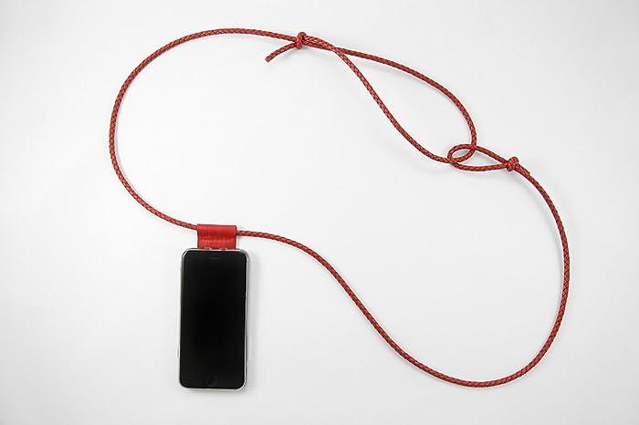 hülle zum umhängen iphone 6 plus