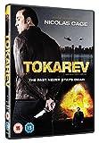 Tokarev [DVD]