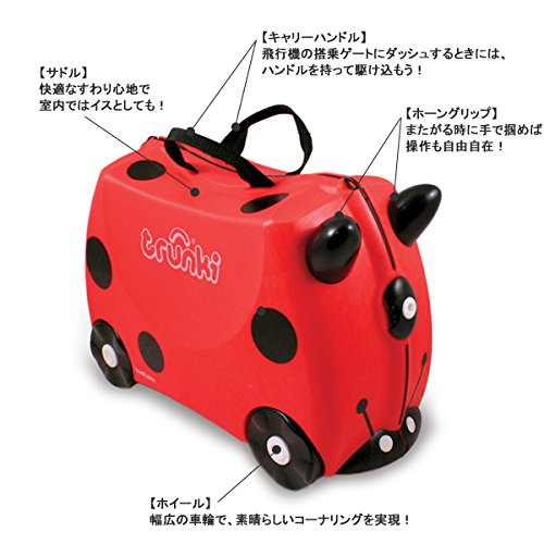 Trunki 0092-GB01 Ride-onSuitcase niños equipaje, 18 litros, Rojo: Amazon.es: Equipaje