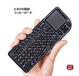 【Ewin】 ミニ キーボード ワイヤレス 2.4GHz日本語配列(72キー)タッチパッド搭載 バックライト付き 超小型 mini Wireless keyboard 無線 マウス 一体型キーボード USB レシーバー付き(EW-RW07) 【1年保証付き】