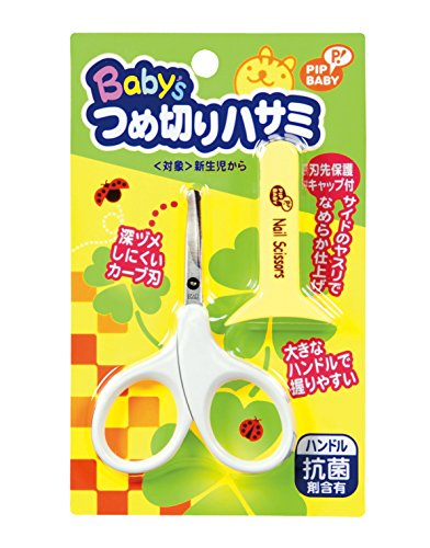 PIP Baby Baby Nail Clippers Scissors