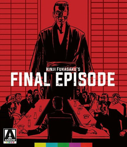 The Yakuza Papers: Final Episode (2-Disc Special Edition) [Blu-ray + DVD] (Papers Yakuza)