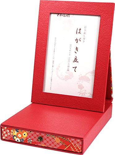 Price comparison product image CZ8035-2 drawers postcard stand (japan import)