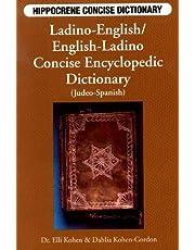 Ladino-English / English-Ladino Concise Encyclopedic Dictionary (Judeo-Spanish)