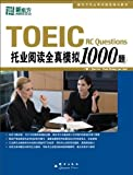 TOEIC RC Questions-MP3 INSIDE (Chinese Edition)
