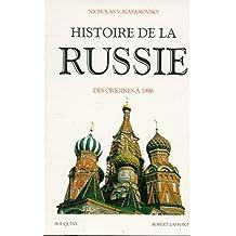 Histoire de la Russie: Des origines à 1996