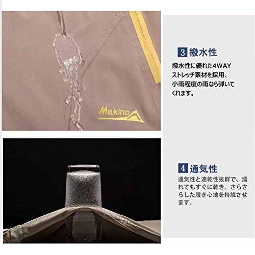 (マキノ)Makino 登山用パンツ 吸汗 速乾 ストレッチ 2way 薄手 コンバーチブルパンツ 登山 トレッキングパンツ 春 夏 秋 UPF50+