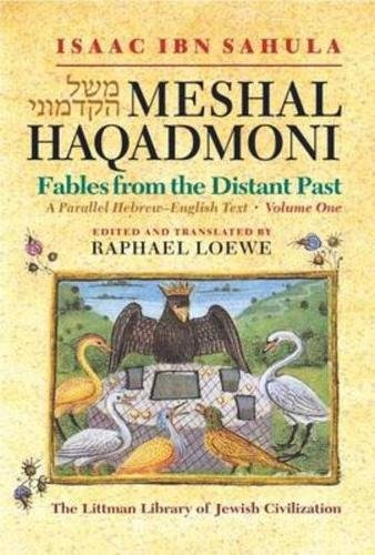meshal-haqadmoni-fables-from-the-distant-past-a-parallel-hebrew-english-text-2-volume-set
