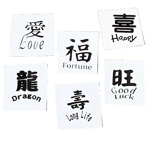 U.S. Toy Childrens Temporary Tattoos (Chinese Tattoo)