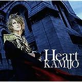 Heart(初回限定盤)(DVD付)(24P豪華フォト・ブックレット付)