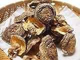 九州産 熊本産 原木 干し椎茸 400g 乾燥しいたけ 椎茸茶 椎茸昆布 だし 粉末 佃煮