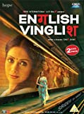 Buy English Vinglish (2012) (Hindi Movie / Bollywood Film / Indian Cinema DVD)