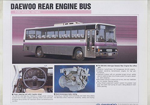 1988 Daewoo BS105Q Rear Engine Tour Bus Brochure (Engine Bus Rear)