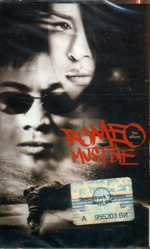 Romeo Must Die : Various Artists - Soundtracks  (import)