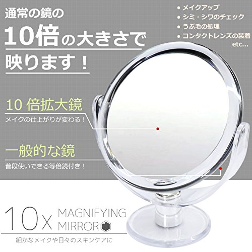 Mirror 10x and 1x Magnification,Makeup Mirror