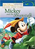 Walt Disney Animation Collection, Vol. 1: Mickey and the Beanstalk