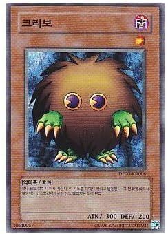 Corea version de Goomba de Yu-Gi-Oh gallina juego de cartas DP00-KR008: Amazon.es: Juguetes y juegos