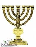 Jerusalem Cross Golden Tone Brass Menorah Holy Land Gift 5.3''