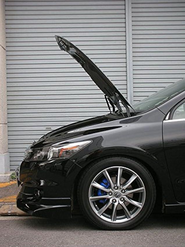 ニコチン時間厳守ビジターXIANGSHANG ボンネットダンパー 2001-2006 ホンダ アキュラ MDX 初代 YD1型 SUV ボンネット フロントフード用ガススプリング リフトサポート フードダンパー 左右セット 2本組 [並行輸入品]