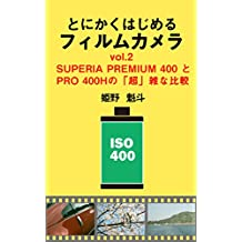 How to start film camera vol2 SUPERIA PREMIUM 400 and PRO 400H How to start film camera series (Japanese Edition)