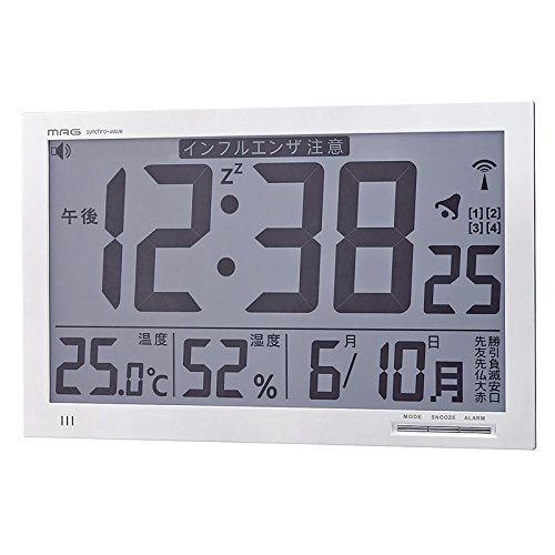 マグ デジタル電波時計 エアサーチ メルスター W-602WH B076HNCDL9