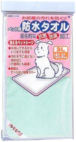 ボンビアルコン (Bonbi) 防水タオル グリーン ペット用 3L