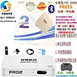 Amamubox HALI OVERSEAS 2019 lastest unblock TV BOX unblocktech TV BOX gen6 UPRO2