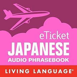 eTicket Japanese