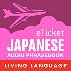 eTicket Japanese Audiobook