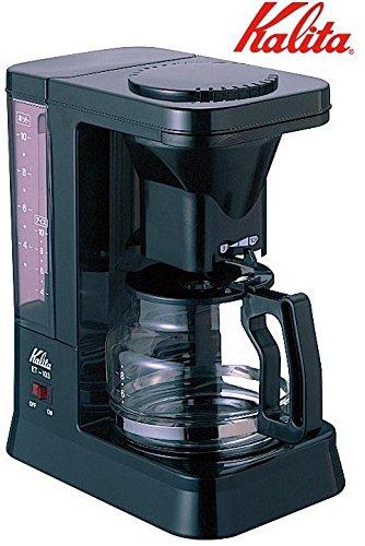 オフィスなどにもぴったりなサイズ。 Kalita(カリタ) 業務用コーヒーマシン ET-103 62007 [簡易パッケージ品] B07H1WTKBM