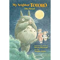 Mi vecino Totoro: una novela