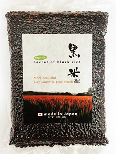 Japanese Organic Black Rice Whole Grain 18-Ounce