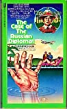 The Case of the Russian Diplomat, E. V. Cunningham, 0030598575