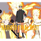 NARUTO FINAL BEST (期間生産限定盤)