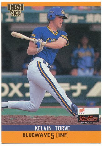 BBM 1993 プロ野球カード 241 K・トーベ