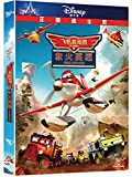 Planes: Fire & Rescue (Mandarin Chinese Edition)
