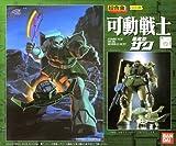 Brand New Bandai Gundam Chogokin GD-26 MS-06 Zaku Figure MIB