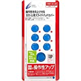 Circle Pad Cover - Nintendo (3DS LL/3DS) Bule Accessory Japan Inport