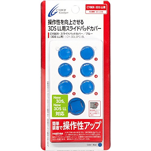 Circle Pad Cover - Nintendo (3DS LL/3DS) Bule Accessory Japan Inport by Cyber Gadget