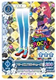 Animation - Aikatsu! 2Nd Season 3 (2DVDS) [Japan DVD] BIBA-8423