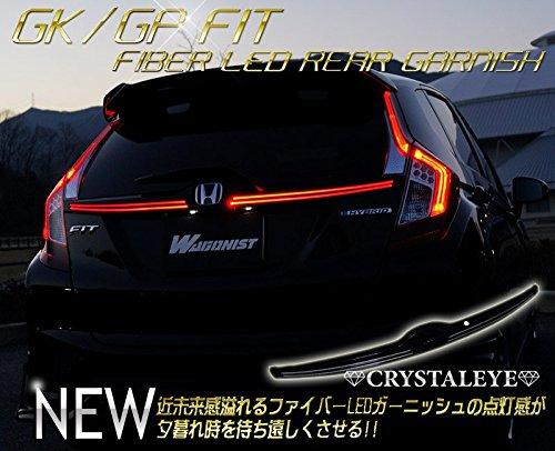 GK GP フィット FIT ファイバーLEDリアガーニッシュ スモークタイプ フィット3 GP5/6ハイブリット RS GK3/4/5/6 B01GGXQDXW