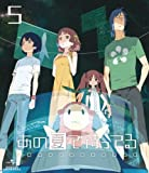 Animation - Ano Natsu De Matteru (Waiting In The Summer) 5 [Japan BD] GNXA-1465