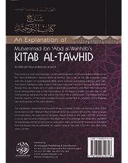 An Explanation of Muhammad Ibn Abd Al-Wahhab's Kitab Al-Tawhid