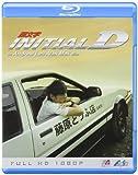 Initial D [Blu-ray]