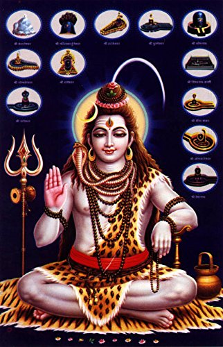 Blessing Shiva/ Hindu God Postcard -reprint on paper (Size 5