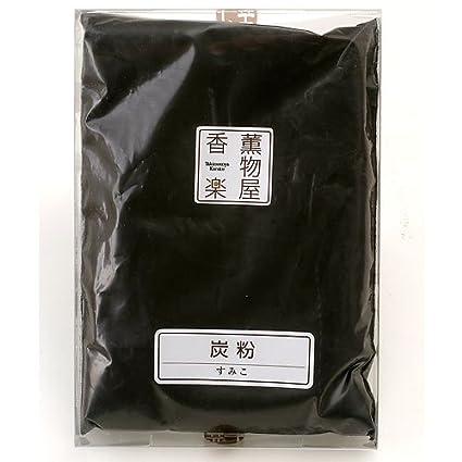 炭粉(着火/カビ防止)