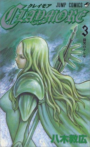 CLAYMORE 3 (ジャンプコミックス)