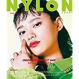 NYLON JAPAN 2018年5月号