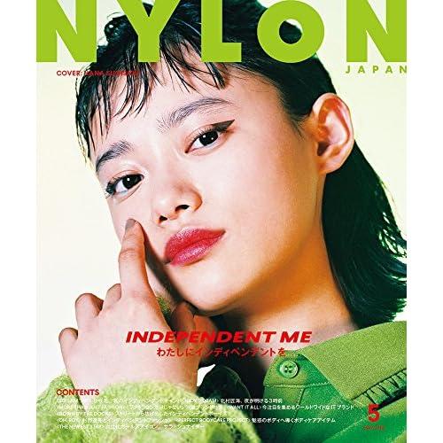 NYLON JAPAN 2018年5月号 表紙画像