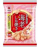 越後製菓 海老しお焼き 56g×6袋